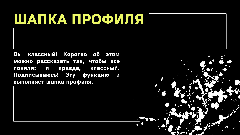 Итоговый-062